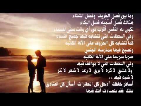 قصيدة تناقضات و ما بين حب و حب نزار قباني بصوت رائع وكلمات