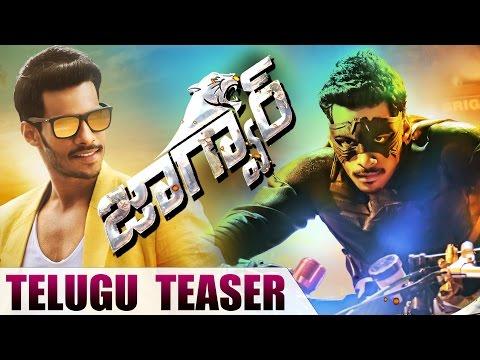 Jaguar Movie Telugu Teaser | Nikhil Gowda | Nikhil Kumar Swamy | SS Thaman
