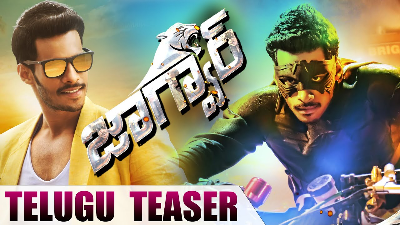 Jaguar Movie Telugu Teaser | Latest Telugu Movie Trailer ...