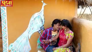 """प्यार करने वाले ये वीडियो जरूर देखे """"गुर्जर थारी गोरी को DJ पर बुला """" Rajasthani Wedding Song HD"""