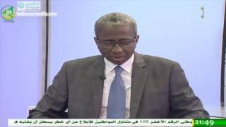 Baixar Ministre de la Défense Nationale Mr Diallo Mamadou Bathia  A propos de l'importan du Port de N'Diago