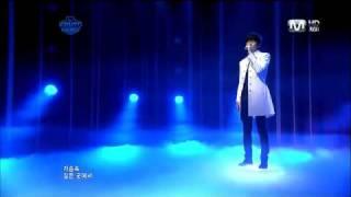 Kim Soo Hyun -