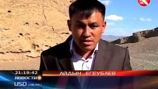 КТК - Золотой человек проклял жителей Восточного Казахстана(, 2013-05-21T17:39:49.000Z)