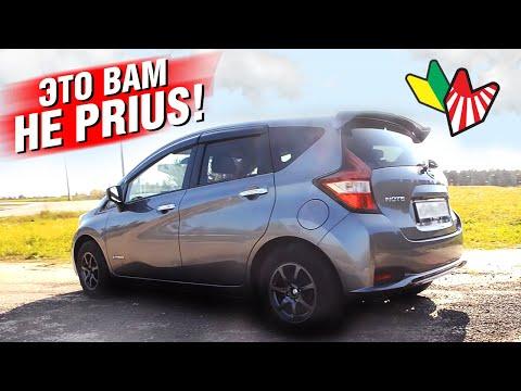 Гибридный Nissan NOTE E-POWER - Мощная динамика и низкий расход: возможно ли?