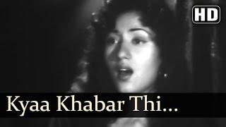 Kya Khabar Thi (HD) - Tarana Songs - Dilip Kumar - Madhubala - Lata Mangeshkar