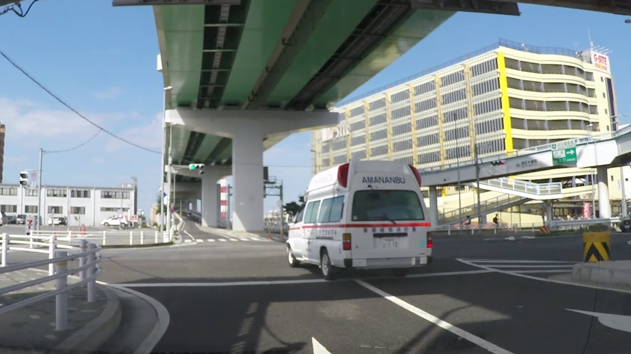 Ambulances Paying for Tolls in Japan