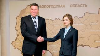 Встреча Натальи Поклонской с губернатором Вологодской области Олегом Кувшинниковым