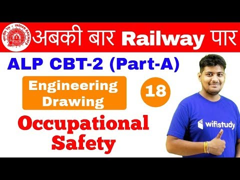 7:00 AM - RRB ALP CBT-2 2018 | Engg. Drawing by Ramveer Sir | Occupational Safety