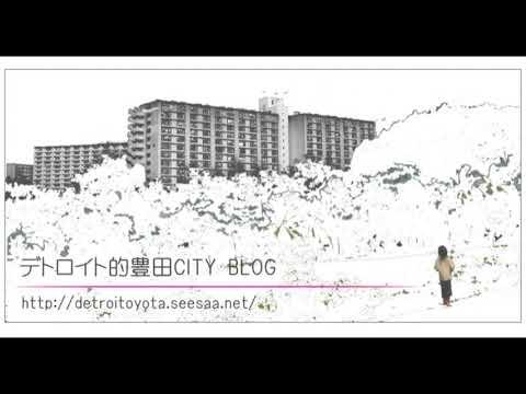 ROAD TO TOKYO 2020/東京パラリンピックへの道 -パラ・パワーリフティング日本代表 加藤尊士選手インタビュー-【#82】