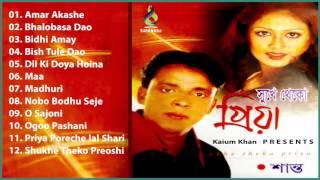 Shukhe Theko Priya | Shanto  Audio Album Jukebox | Suranjoli Music