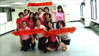 besame mucho chacha by nina c penny t line dance demo teach by nina 熱情擁吻恰恰 排舞 含導跳