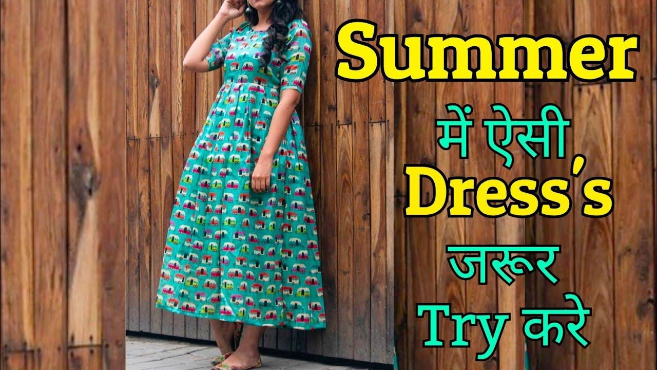 Top 10 Summer Special Frock Dress || Frock || Maxi Dress || Cotton Dress || Trendy Girl Dress's 2020
