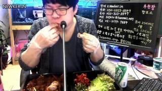 유신쇼 먹쇼 족장 불족발 by 캄프스 [20160128…