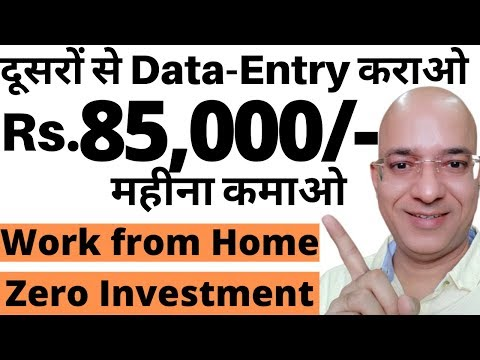 Good income part time job | Work from home | freelance | People Per Hour | paypal | Olx |
