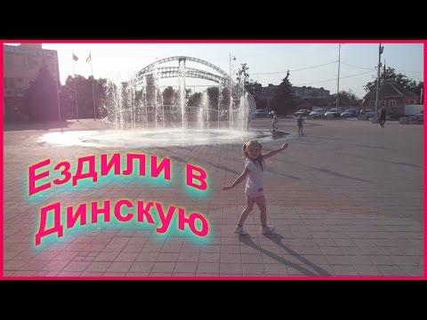 Рыболовные базы Краснодарского края Динской район