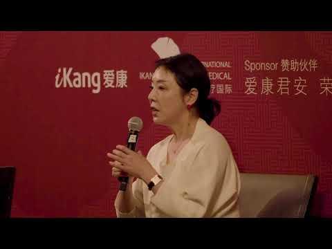 Yan Geling, 2017 Harvard College China Forum