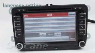 Skoda Octavia audio upgrade with multimedia system
