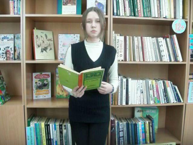 Изображение предпросмотра прочтения – «Ученики Пригородной СОШ» читают произведение «Стрекоза и Муравей» И.А.Крылова