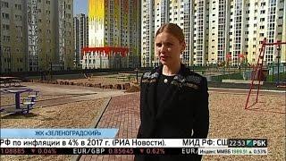 видео Застройщик А101: новостройки, цены, акции и скидки на квартиры в Новой Москве