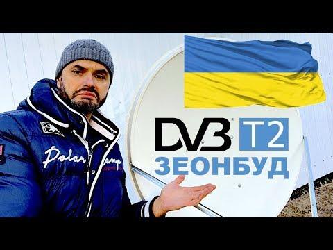 Неужели капец халяве со спутника Astra 4A? Украинское ТВ Зеонбуд прикрыли, что осталось?