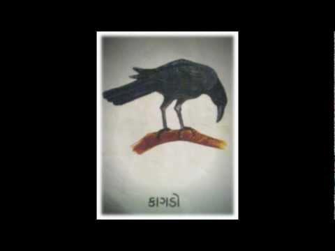 Learn Birds in Gujarati