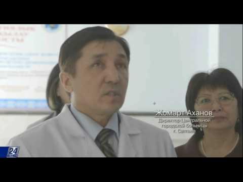 знакомства казахстан город сатпаев