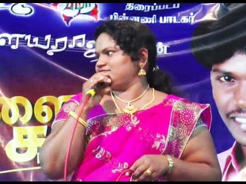 Tamil Gramiya Adal Padal Kalai Nigalchi Themmangu Adal Padal PART 04