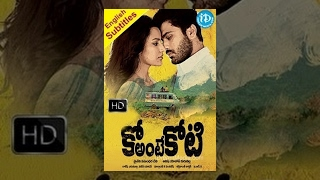 Ko ante koti telugu full movie | sharwanand, priya anand, sri hari | anish kuruvilla | shakti kanth