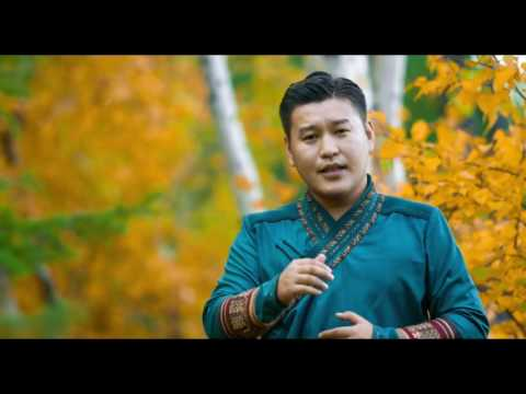 Chinbayr - Setgel chamaig tanisan biluu