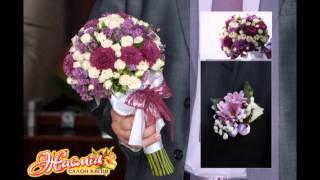 Салон цветов Жасмин, Свадебная выставка в Полтаве