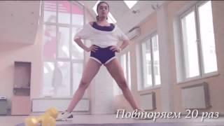 Как похудеть с помощью упражнений. Смотреть всем ОБЯЗАТЕЛЬНО!