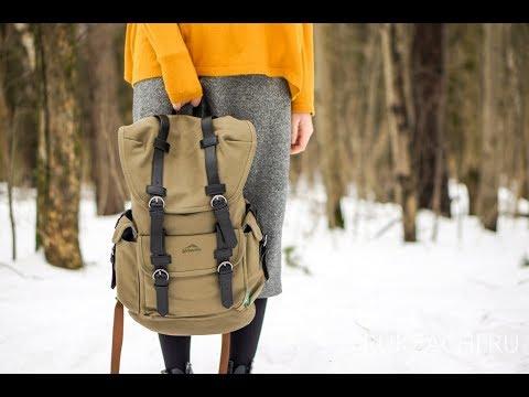 Обзор рюкзака Yellowstone - Grizzly/Keniya (черный) интернет магазин Рюкзаков