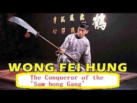 Download Wong Fei-Hung: The Conqueror of the 'Sam-hong Gang' (1969) Kungfu Movies