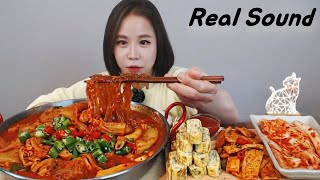 [Sub]/ [ spicy chicken soup ]  /Mukbang eating show yummy