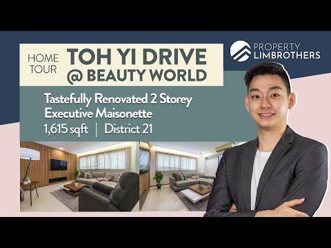 Singapore HDB 2 Toh Yi Drive : 2 Storey Executive Maisonette at Beauty World ($1M, Home Tour)