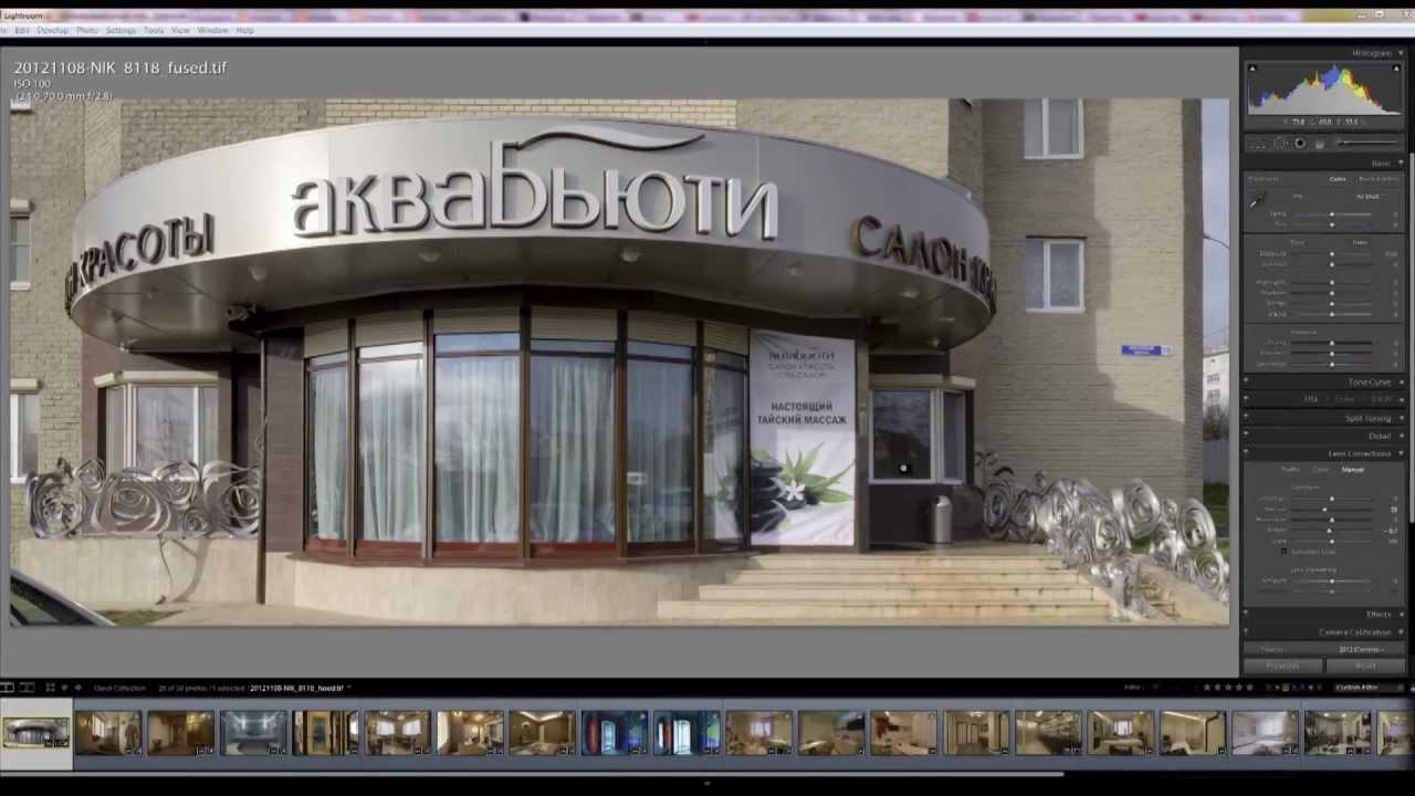 Обработка архитектурной фотографии в Photoshop CS6 - урок