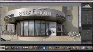 Обработка архитектурной фотографии в Photoshop CS6 - урок(Чтобы подписаться и получать новые видео нажмите: http://sub.naiznanku.com В этом очередном уроке фотошопа я расскажу..., 2012-11-19T14:03:26.000Z)