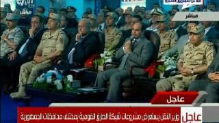 السيسي يعنف اللواء أركان حرب كامل الوزير.. كامل يا وزير