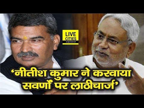 Jehanabad सांसद Arun Kumar की दो टूक : मैंने कभी भीख नहीं मांगा, NDA से भी नहीं मांगेंगे |