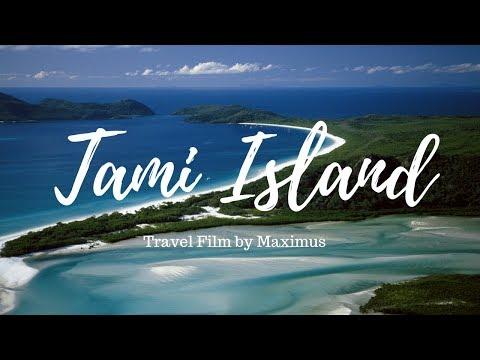 Tami Island Paradise - Papua New Guinea