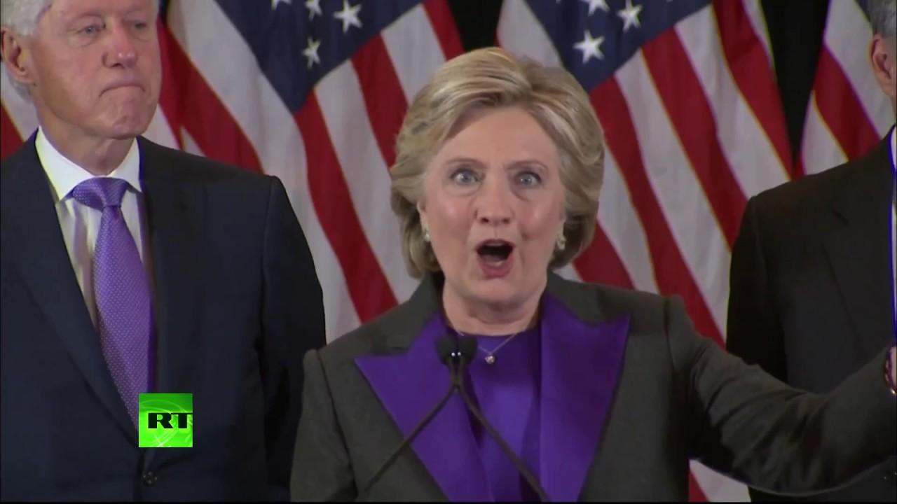 Выступление Хиллари Клинтон по итогам выборов президента США
