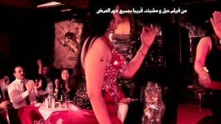 اغنيه ناس الدنيا علتها للنجم عربى الصغير من فيلم حبل ومشبك للمخرج اسلام الفنان
