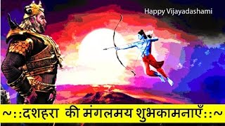 Happy Dussehra Whatsapp status video download, gif, animation, pic, wallpaper, image, wishes, photo