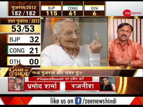 Game of Gujarat: PM Modi's mother Heeraben casts her vote in Gujarat Elections