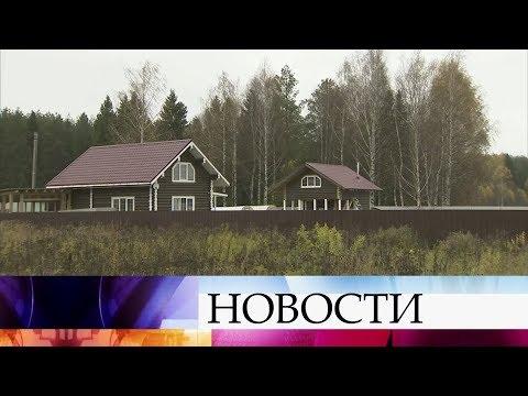 ВЯрославской области упростили процедуру получения земли для многодетных семей.