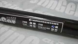 Резонатор труба StinGer 2110 прямоточный под штатную установку с гофрой(РЕЗОНАТОР (ТРУБА)