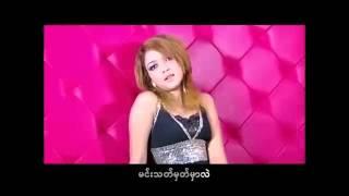 Bal Lo A Chit Myo Lal - Irene Zinmar Myint