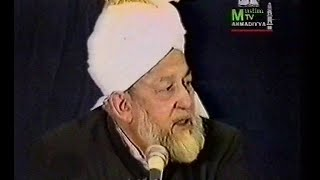 Urdu Khutba Juma on October 7, 1994 by Hazrat Mirza Tahir Ahmad at Calgary, Canada