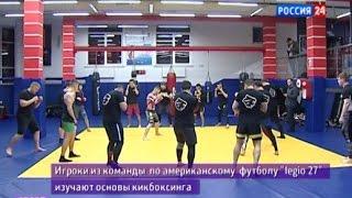 Вести-Хабаровск. Мастер-класс Петра Желдака