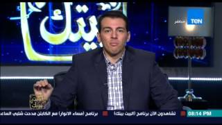 فيديو.. محافظ يدعو لمؤتمر حاشد لدعم  السيسي.. ومذيع: